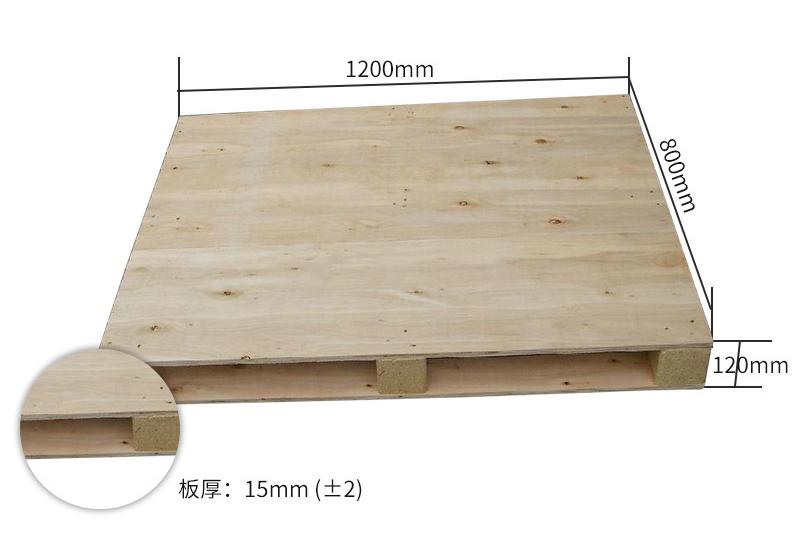 出口木托盘——专业的木托盘厂家