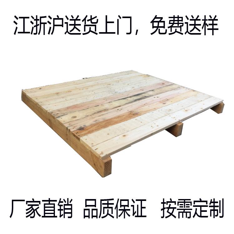 川字型木托盘